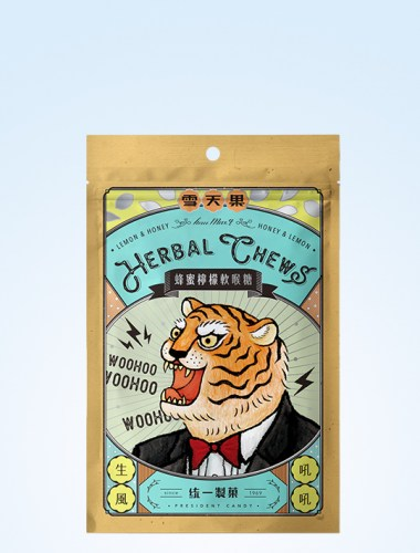Herbal Chews Honey Lemon 30g